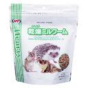 Hearty 乾燥ミルワーム/NATURAL FOODS NPF ハリネズミ モモンガ シマリス ハムスター サル 昆虫食