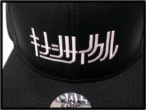 BLACK 【木梨サイクル キナシサイクル スナップバックキャップ(カタカナ) 木梨憲武着 帽子】