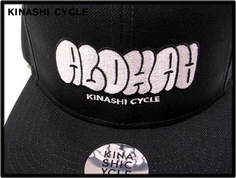 BLACK 【木梨サイクル キナシサイクル スナップバックキャップ(ALOHAA) アロハ KINASHI CYCLE 木梨憲武着 帽子】