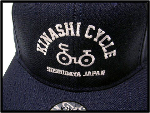 NAVY【木梨サイクル キャップ 自転車ロゴ KINASHI CYCLE スナップバックキャップ とんねるず 木梨憲武 帽子 ネイビー】