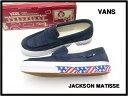 26cm NAVY【VANS JACKSON MATISSE LOAFER Ron Herman バンズ ジャクソン マティス ローファー ロンハーマン】V96JM