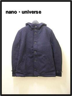Nano. Universe