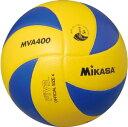 【ミカサ】バレーボール 検定球4号 MVA400