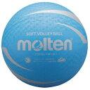 【molten】モルテン ソフトバレーボール ファミリー・トリム用 S3V1200-C