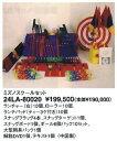 【MIZUNO】ミズノ パーソナルフィットネス スナッグゴルフ ミズノスクールセット 24LA80020
