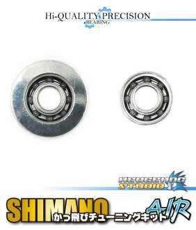"""Kattobi"" Spool Bearing Kit - AIR CERAMIC - 【1030AIR & 730AIR】 for ALDEBARAN BFS, CALCUTTA CONQUEST 50"