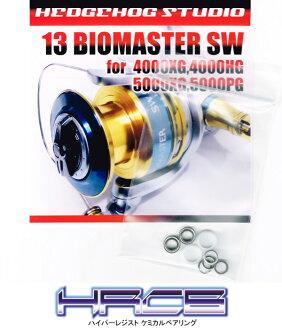 工作室刺蝟 (刺蝟工作室) 13 biomatter SW 4000XG,HG 4000、 5000 XG、 優化工具組全稿的第 2 行 BB 規格 5,000 PG *