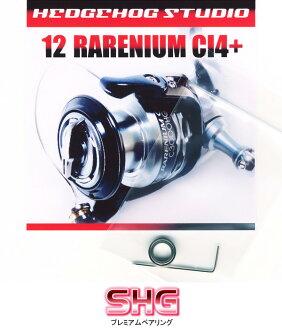 刺蝟 (刺蝟工作室) 12 reanium CI 工作室 4 + 1000 S、 C2000S、 C2000HGS,2500,2500 S,C3000,C3000HG 閥芯軸 1 BB 規格調整套件 M 大小 *