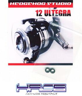 刺蝟工作室 (Studio 刺蝟) 12 Ultegra BB 柄 Nov + 2 調整套件 *