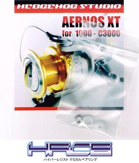 工作室刺蝟 (刺蝟工作室) 帕 XT-帕 1000年-為 C3000 線輥 1 BB 規格調整套件 *