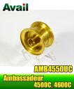 Avail(アベイル) ABU Ambassadeur 4500Cシリーズ用 浅溝軽量スプール AMB4550UC ゴールド