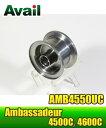 Avail(アベイル) ABU Ambassadeur 4500Cシリーズ用 浅溝軽量スプール AMB4550UC ガンメタ
