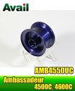 Avail(アベイル) ABU Ambassadeur 4500Cシリーズ用 浅溝軽量スプール AMB4550UC ネイビー