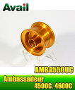 Avail(アベイル) ABU Ambassadeur 4500Cシリーズ用 浅溝軽量スプール AMB4550UC オレンジ