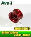 Avail(アベイル) ABU Ambassadeur 4500Cシリーズ用 浅溝軽量スプール AMB4550UC レッド *