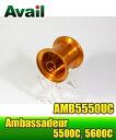 Avail(アベイル) ABU Ambassadeur 5500Cシリーズ用 浅溝軽量スプール AMB5550UC オレンジ *