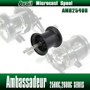 Avail(アベイル) ABU Ambassadeur 2500C 用 浅溝軽量スプール Microcast Spool AMB2540R ブラック *