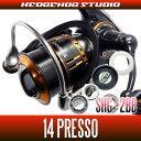 HEDGEHOG STUDIO(ヘッジホッグスタジオ) 14プレッソ 1025,2025H用 MAX12BB フルベアリングチューニングキット 【SHGプレミア...