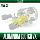 Avail(アベイル) アブ モラムSX・モラムZXシリーズ用 Avail オフセットアルミクラッチZX Ver.3 シャンパンゴールド