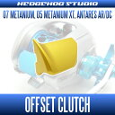 HEDGEHOG STUDIO(ヘッジホッグスタジオ) シマノ用 オフセットジュラルミンクラッチ CL-MT07 (07メタニウムMg/MgDC・05メタニウムXT・アンタレスAR/DC対応) ゴールド
