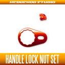 HEDGEHOG STUDIO(ヘッジホッグスタジオ) 【ダイワ用】ハンドルロックナットセット Mサイズ Bタイプ レッド ナットなし *