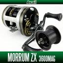 Avail(アベイル) Abu モラムZX 3600MAG用 NEWマイクロキャストスプール ZXMG3648R ブラック