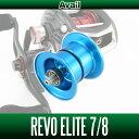 Avail(アベイル) Abu Revo3 エリート用 NEWマイクロキャストスプール RV352R-IV スカイブルー