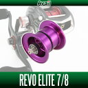 Avail(アベイル) Abu Revo3 エリート用 NEWマイクロキャストスプール RV352R-IV パープル