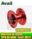 Avail(アベイル) モラムSX UltraMAG 1600C用 マイクロキャストスプール SXUM1683 チェリーレッド