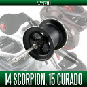 Avail(アベイル) シマノ 14スコーピオン 200,15クラド 200用 NEWマイクロキャストスプール 14SCP2050R ブラック