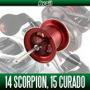 Avail(アベイル) シマノ 14スコーピオン 200,15クラド 200用 NEWマイクロキャストスプール 14SCP2050R レッド