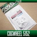 Avail(アベイル) ABU #5152 コグホイールの互換品