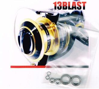 工作室刺蝟 (刺蝟工作室) 13 爆炸 3520 PE,3515 PE-SH,4020 PE-SH MAX10BB 球軸承調整套件 *