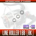 HEDGEHOG STUDIO(ヘッジホッグスタジオ) ラインローラー1BB仕様チューニングキット [RK] 14インパルト 競技LBD,2500H-LBD,3...