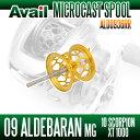 Avail(アベイル) 09アルデバランMg・10スコーピオンXT1000用 軽量浅溝スプール Avail Microcast Spool ALD0936RR (溝深さ3.6mm) ゴールド *