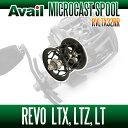 Avail(アベイル) 【Abu/アブ】 Revo・レボ LTX・LTZ・LT用 軽量浅溝スプール Avail Microcast Spool RVLTX32RR (溝深さ3.2mm) ブラック *
