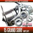 HEDGEHOG STUDIO(ヘッジホッグスタジオ) 15 グランドサーフ35用 MAX8BB フルベアリングチューニングキット 【SHGプレミアムベアリング】 *