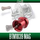 HEDGEHOG STUDIO(ヘッジホッグスタジオ) シマノ バンタムマグキャストシリーズ用 NEW軽量浅溝スプール Avail Microcast Spool BTM1039 MAG (溝深さ3.9mm) レッド *