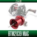 HEDGEHOG STUDIO(ヘッジホッグスタジオ) シマノ バンタムマグキャストシリーズ用 NEW軽量浅溝スプール Avail Microcast Spool BTM2039 MAG (溝深さ3.9mm) レッド *