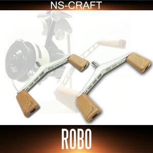 NS工作 -NSクラフト- 「ROBO」 (ロボ) カーディナル専用ダブルハンドル*AIR 穴アキ
