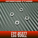 HEDGEHOG STUDIO(ヘッジホッグスタジオ) 【ハンドルノブ専用ベアリング】 ECC-850ZZ ×4個セット 内径5mm×外径8mm×厚さ2.5mm