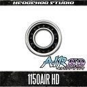HEDGEHOG STUDIO(ヘッジホッグスタジオ) HS-1150AIR HD(内径5mm×外径11mm×厚さ4mm)【単品(1個)】【AIR HDセラミックベアリング】