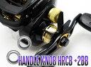 HEDGEHOG STUDIO(ヘッジホッグスタジオ) 【アブ系】16プロマックス用 ハンドルノブ2BB仕様チューニングキット (+2BB) 【HRCB防錆ベアリング】 *