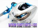 【シマノ系】16メタニウムMGL用 ウォームシャフトベアリン...