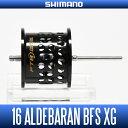 【シマノ純正】16アルデバラン BFS XG用 純正スプール