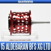 【シマノ純正】15アルデバラン BFS XG リミテッド用 純正スプール
