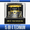 【シマノ純正】 15 BB-X テクニウム C3000D スペアスプール