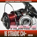 HEDGEHOG STUDIO(ヘッジホッグスタジオ) シマノ 16ストラディックCI4+ 4000XGM用スプールシャフト1BB仕様チューニングキット Lサイズ