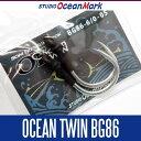 【スタジオオーシャンマーク】 オーシャンツインフック OceanTWIN BG86 【BG86-4/0-05】