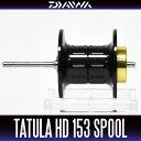 【ダイワ/SLP WORKS】TATULA/タトゥーラ HDカスタム 153スプール (タトゥーラHDカスタム・150サイズ専用モデル)